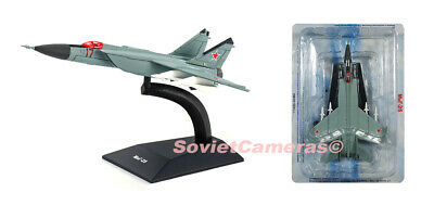 1//144 MiG-31 DZ Foxhound Russian Soviet interceptor Deagostini IXO New