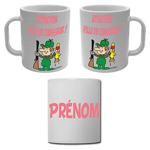 mug tasse attention fille de chasseur avec pr nom personnalis humour chasse ebay. Black Bedroom Furniture Sets. Home Design Ideas
