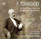 Tchaikovsky: The Seasons; Serenade for String Orchestra (CD, Apr-2013, Melodiya)