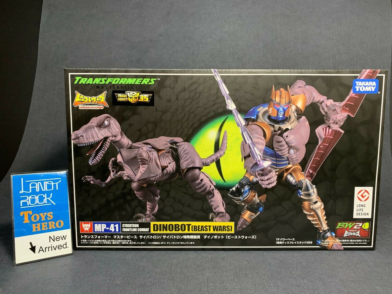 [Toys Hero] In Hand Transformers Beast Beast Beast Wars Masterpiece MP-41 Dinobot MP41 8a3