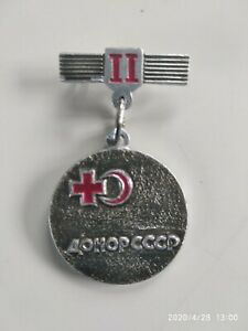 Soviet-Russian-USSR-Breast-Badge-Honorary-Donor-2-Class