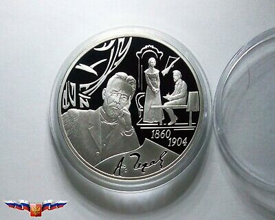 3 ROUBLES 2010 RUSSIA THE 150-TH ANNIVERSARY OF THE BANK OF RUSSIA SILVER PROOF