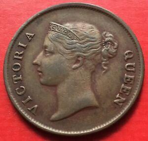 Straits-East-India-Company-Victoria-One-Cent-1862-5