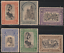 OL12-PORTUGAL-1928-3RD-ANNIV-OF-INDEPENDENCE-6-cos-TO-40-cos-6V-MNH thumbnail 1