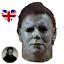 Deluxe Michael Myers Mask Halloween II Latex Full Head Adult Fancy Costume Gift