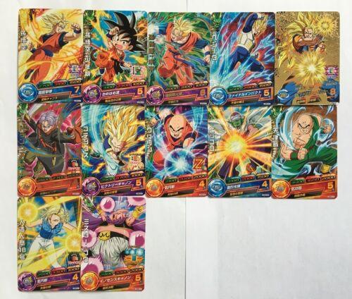 Dragon Ball Heroes Promo Set GDPBC3 12//12