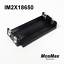 IM2X18650-MosMax-dual-18650-battery-tray-holder-sled-injection-molded