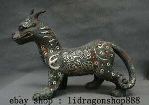 "12,4"" Chine Bronze Argent Ware Feng Shui Animal Licorne Bête Chanceux  Statue"