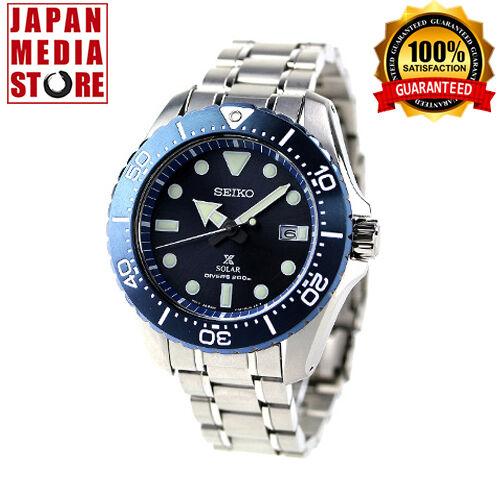 Seiko Prospex SBDJ011 Diver Scuba Titanium Solar Power 200m Watch 100% JAPAN