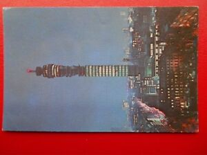 POSTCARD LONDON THE POST OFFICE TOWER AT NIGHT - Tadley, United Kingdom - POSTCARD LONDON THE POST OFFICE TOWER AT NIGHT - Tadley, United Kingdom