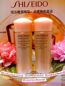 SALE-Shiseido-Benefiance-WrinkleResist24-Balancing-Softener-Enriched-25MLX2