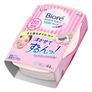 Biore-Makeup-Remover-Wipe-Only-Cotton-Moisture-Rich-44-sheets-JAPAN-F-S
