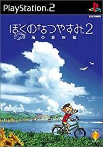 PS2-Boku-no-Natsuyasumi-2-PlayStation-2-Japan-F-S