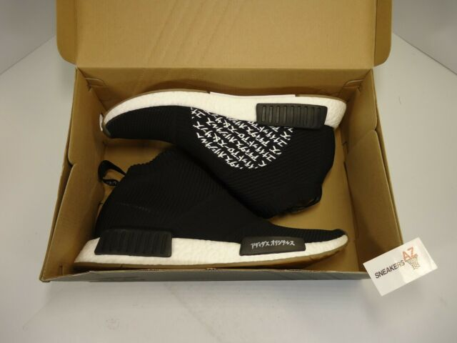 finest selection 94a55 902a5 adidas NMD Cs1 UA & Sons PK United Arrows and Black White Size 12 CG3604