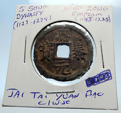 Coins: World China Careful 1195ad Chinese Southern Song Dynasty Genuine Ning Zong Cash Coin Of China I71526 Discounts Sale