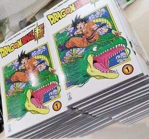 DRAGON-BALL-SUPER-1-OMAGGIO-EDIZIONI-STAR-COMICS