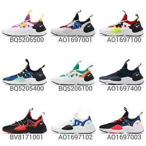 new arrival 387cb 883e5 Image is loading Nike-Huarache-E-D-G-E-TXT-QS-HA-Men-Women-