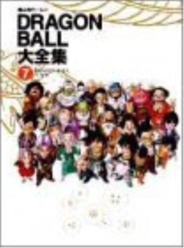 """JAPAN Dragon Ball Daizenshuu /""""Dragon Ball Dai-Jiten/"""" Akira Toriyama World vol.7"""