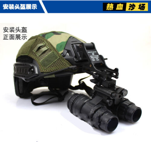 Tactical Aluminum Alloy Helmet NVG Mount for AN//PVS-15 black