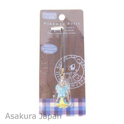 Pokemon Center Limited Pokemon Petit Figure Strap Lapras Japan