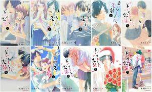Japanese Shojo Manga Mairimashita Senpai 1-10 complete set Girls Comic Book New