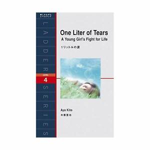 One-Liter-of-Tears-A-Young-Girl-039-s-Fight-for-Life-Aya-039-s-Diary
