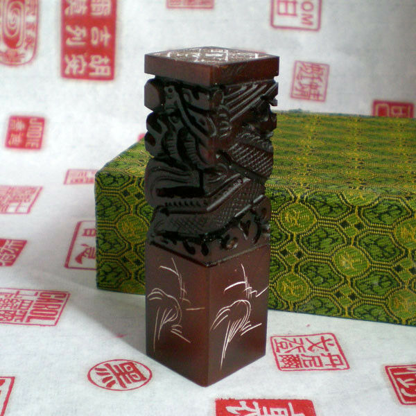 Custom Chinese Seal Carving-Name Chop-Stamp: 2 DRAGON