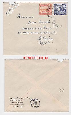 Diskret 82671 Brief Von Zypern Cyprus Nach Kairo Ägypten 1951 Zypern