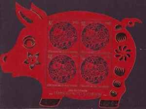 Liechtenstein-2018-Chinese-New-Year-Year-of-the-Pig-MNH