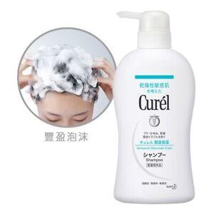 Kao Curel Intensive Moisture Care Shampoo 420ml 4901301276070 | eBay