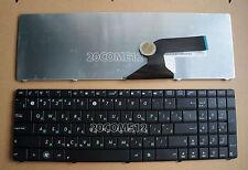 New for Asus N70 N70SV N71 N71J N71V N71JA N71JQ N71JV N71VG Keyboard Russian