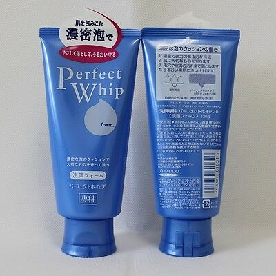 Japan shiseido Moisturizing Face Wash Cleansing Foam 120g
