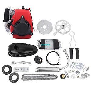 49cc 4 takt gas benzin motorisierte fahrrad diy motor kit. Black Bedroom Furniture Sets. Home Design Ideas