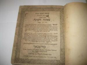 1779-Sulzbach-ILLUSTRATED-YIDDISH-Tzenah-Urena-WOODCUTS-Sultzbach-Judaica-book