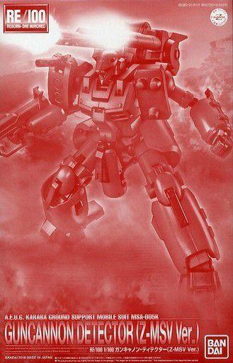 Beai Ri    100 1 100 Guncannon Rivelatore Z-Msv Versione modellolololo Plastica Kit Z  presa