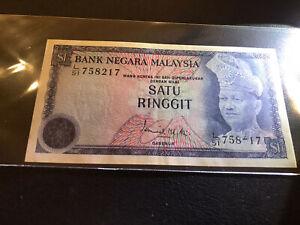 RM 1 Stuck Digit Error Minor Foxing / NOT UNC