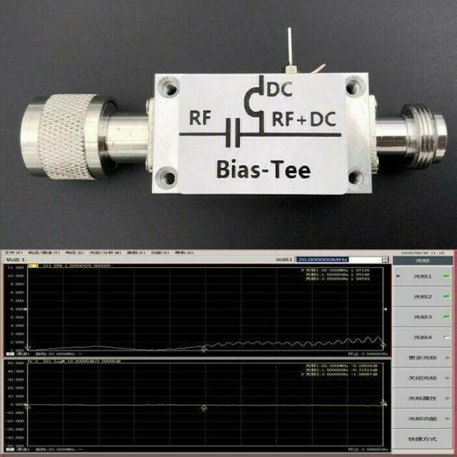 RF divider Bias feed Bias Tee 10MHz-3GHz