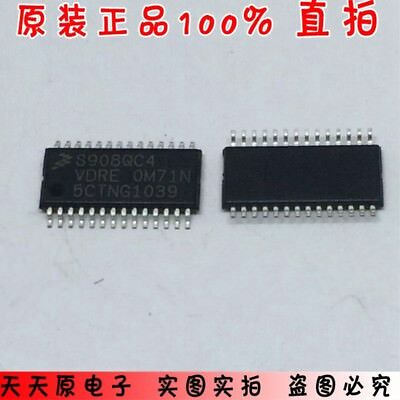 1PCS NEW AK5385BVF AKM 07 TSSOP28