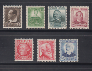 SPAIN-1933-35-MLH-COMPLETE-SET-SC-SCOTT-528-534-546-50