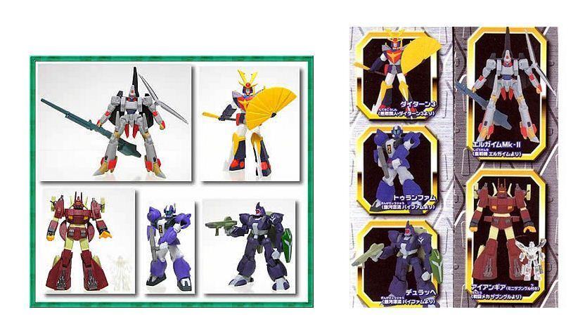 HG GASHAPON EX FIGURE SUNRISE ROBOT PART 3 SET BANDAI 2001  DAITARN 3/IRON GEAR