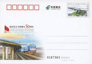 CHINA Postcard 2018 JP244 50th. Anniversary of Launch Nanjing Yangtze Bridge MNH