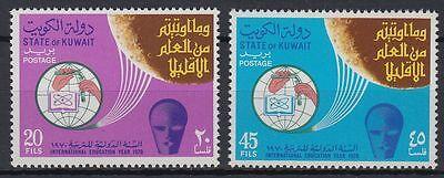 Kuwait Mittlerer Osten Kuwait 1970 ** Mi.475/76 Bildung Education Science Naturwissenschaft