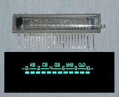 ILT3-12L,  Nixie VFD display indicator,Lot of 1 pcs