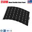 250W-Flexible-Solar-Panel-Caravan-Boat-Camping-Power-12V-Battery-Mono-Charging thumbnail 1