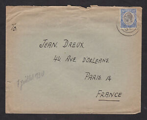Tanganyika-1930-KGV-Cover-to-France