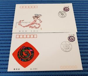 2X-1989-China-First-Day-Cover-T133-Lunar-Year-of-the-Snake