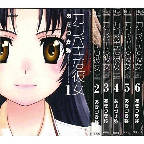 The Perfect Girlfriend Vol.1-6 Comics Complete Set Japan Comic F//S