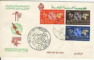 Premier Jour Timbre Egypte N° 646/648 Telecommunications
