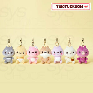 MONSTA-X-TWOTUCKGOM-Official-Authentic-Goods-Sitting-Plush-Doll-Keyring-Track