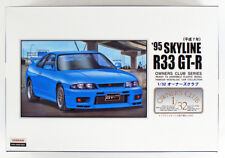 Model Building 1:32 1989 Skyline R32 Gt-r Arii 31066-600 #54